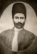 Heydar Gholi Khan Ghiaï-e Chamlou I